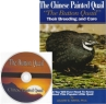 Chinese Painted Quail (Button Quail) book + CD by Leland Hayes